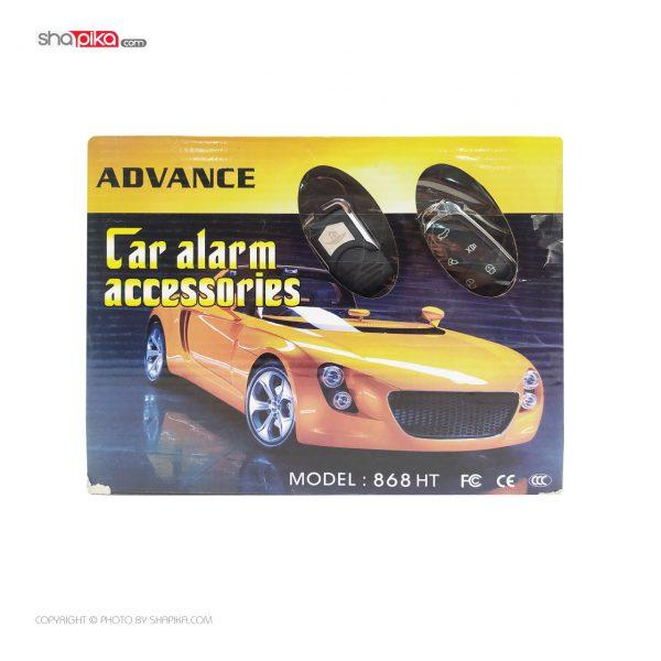 دزدگیر خودرو مدل ادونس