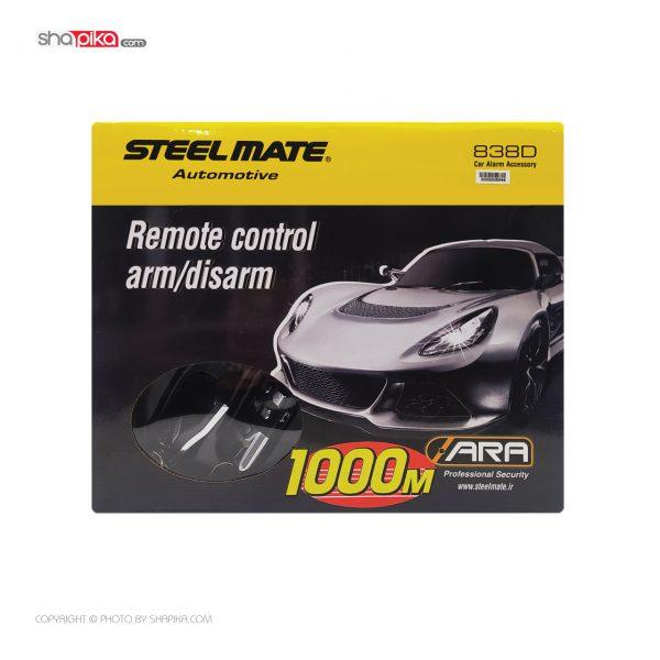 دزدگیر خودرو مدل استیل میت 838D