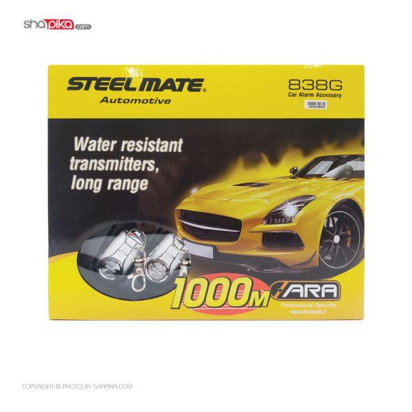 دزدگیر خودرو مدل استیل میت 838G
