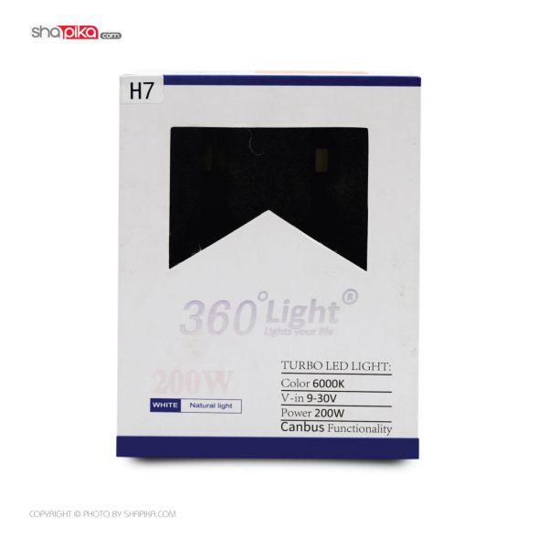 لامپ هدلایت خودرو 360Light مدل H7 رنگ سفید بسته 2 عددی