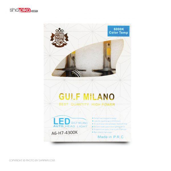 لامپ هدلایت خودرو MILANO مدل H7 رنگ سفید بسته 2 عددی