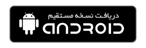 android-app-dl