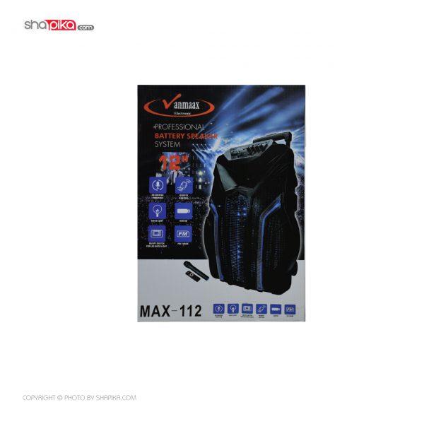 اسپیکر چمدانی وانمکس مدل MAX-112